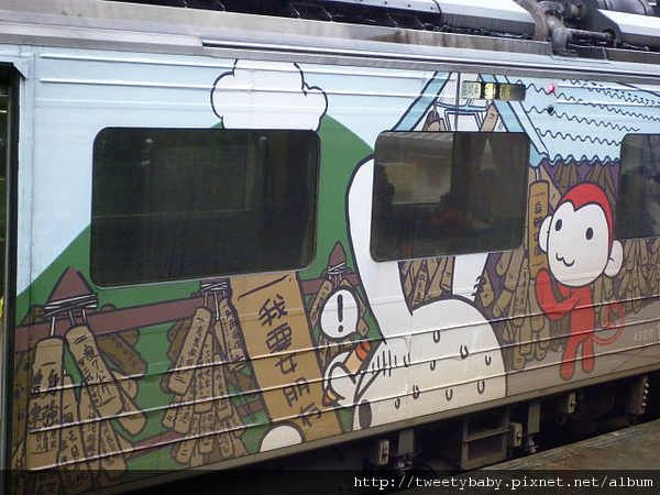 嶺腳車站 146.JPG