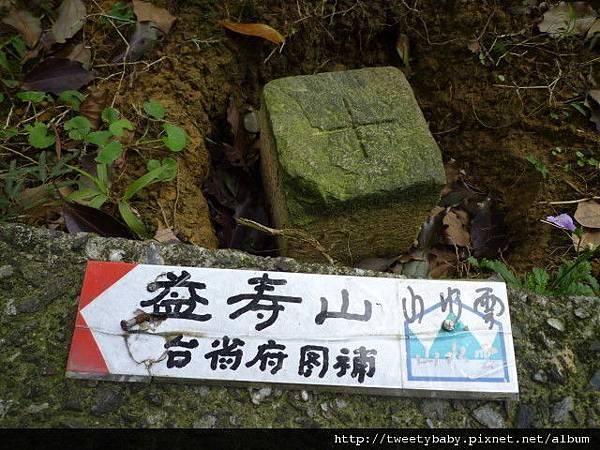 銅鑼燒.錦峰山.臥龍山.七堵臭粿仔.鐵路公園 114.JPG