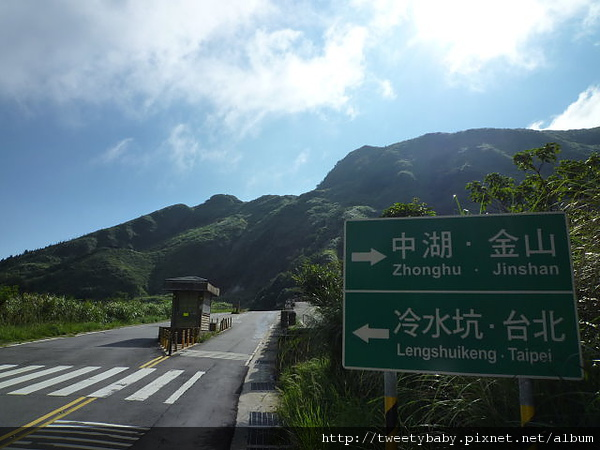 冷水坑公共溫泉.七股山登山口.牛奶湖 068.JPG