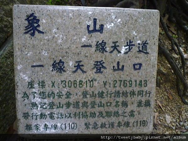 象山 005.JPG
