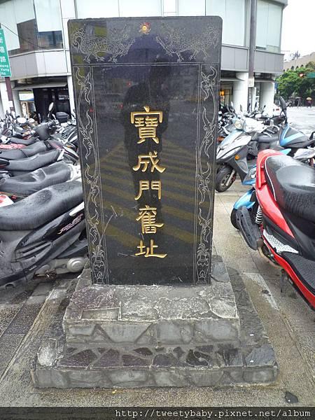 國立台灣博物館土銀展示館 025.JPG