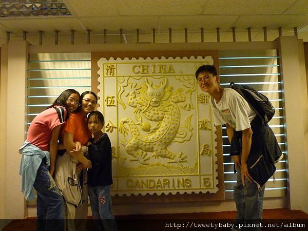 郵政博物館全家福 131.JPG