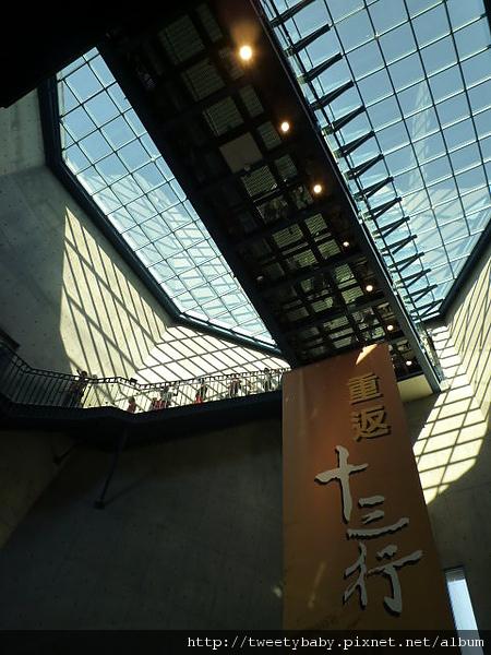十三行博物館 131.JPG