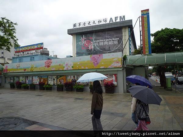 國立台灣博物館土銀展示館 018.JPG