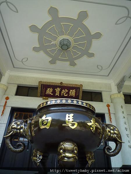 竟南宮.白馬寺 020.JPG