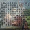 圓潭子坑山.待老坑山.二殯送行 053.JPG
