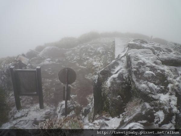 七星山下雪了 108.JPG