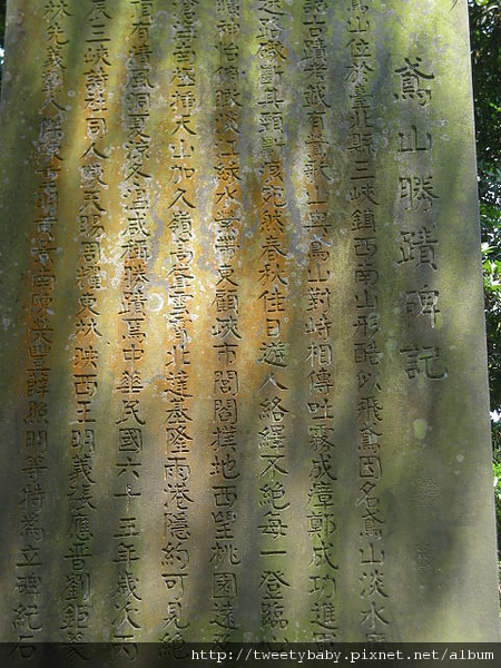 三峽鳶山 017.JPG