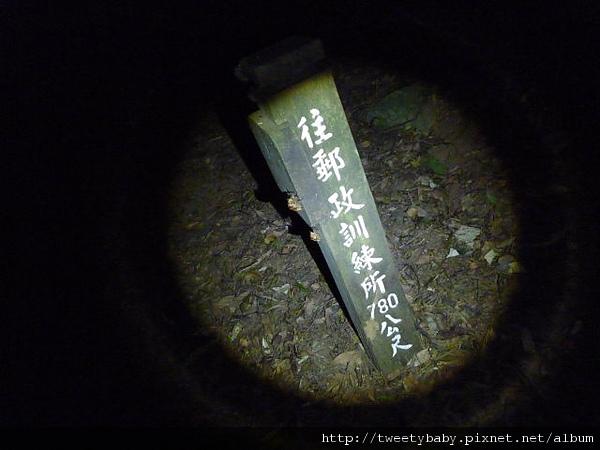 郵政訓練所.法雨寺 065.JPG