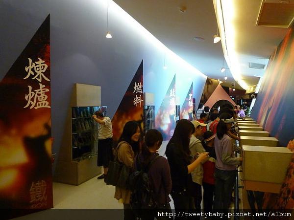 十三行博物館 124.JPG
