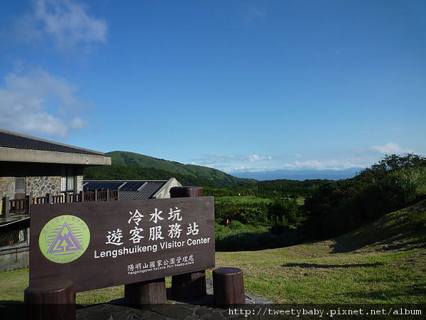 冷水坑公共溫泉.七股山登山口.牛奶湖 101.JPG