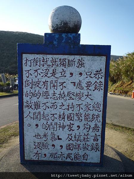 擎天崗山.竹蒿山.大屯山夕陽雲海 116.JPG