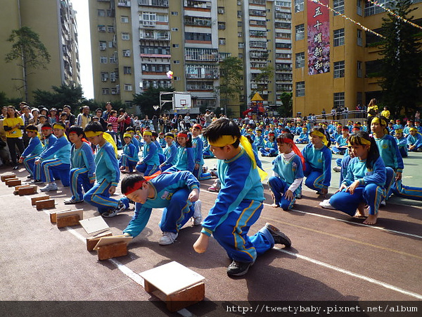 2010新和運動會 184.JPG