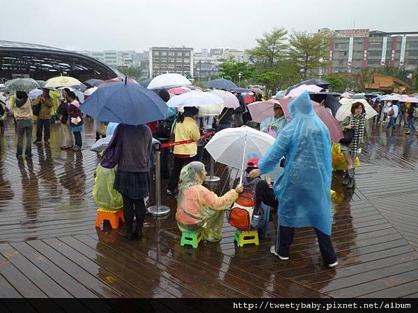 雨天花博全家福 080.JPG