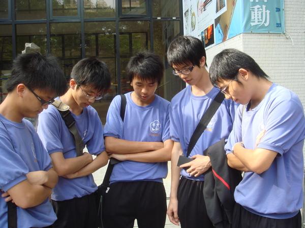在清大:噢?他們在看什麼?