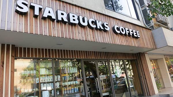 民生社區 - 從Starbucks開始 (2)