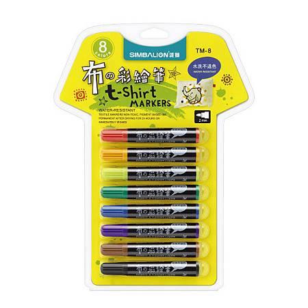 TM-8 布料彩繪筆