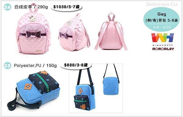 BAG (Blog價).jpg