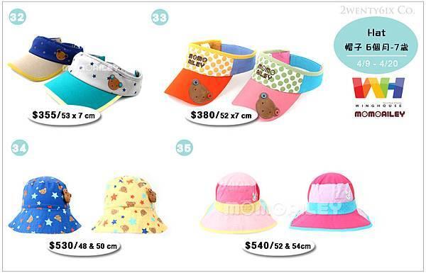 Hat 3 (Blog價).jpg