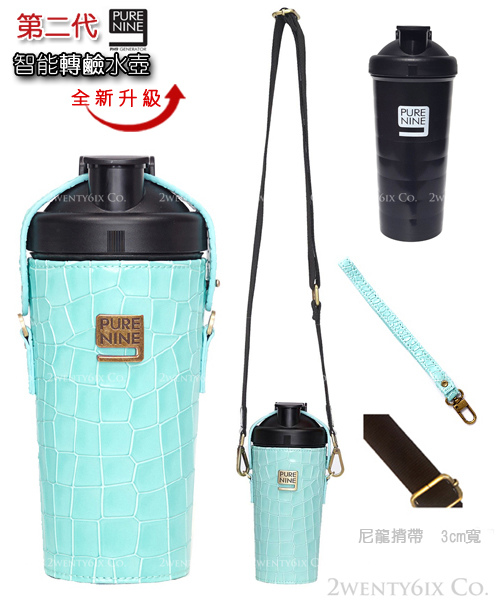 bottle0909-002-1.jpg