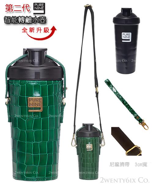 bottle0909-003-1.jpg
