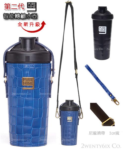 bottle0909-001-1.jpg