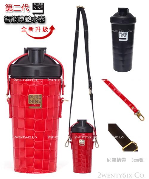bottle0909-004-1.jpg