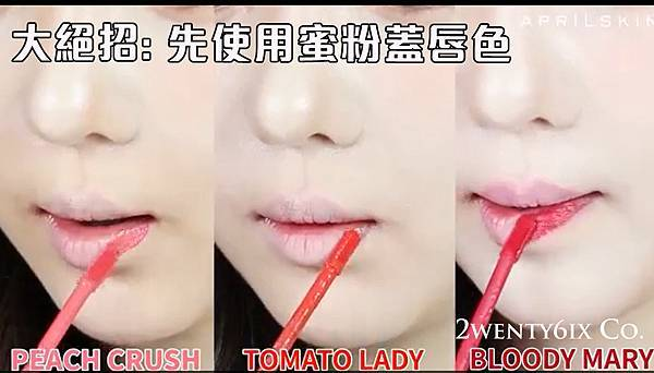 lip 3.jpg