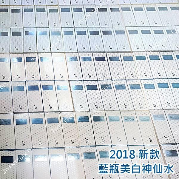 20180606-1.jpg