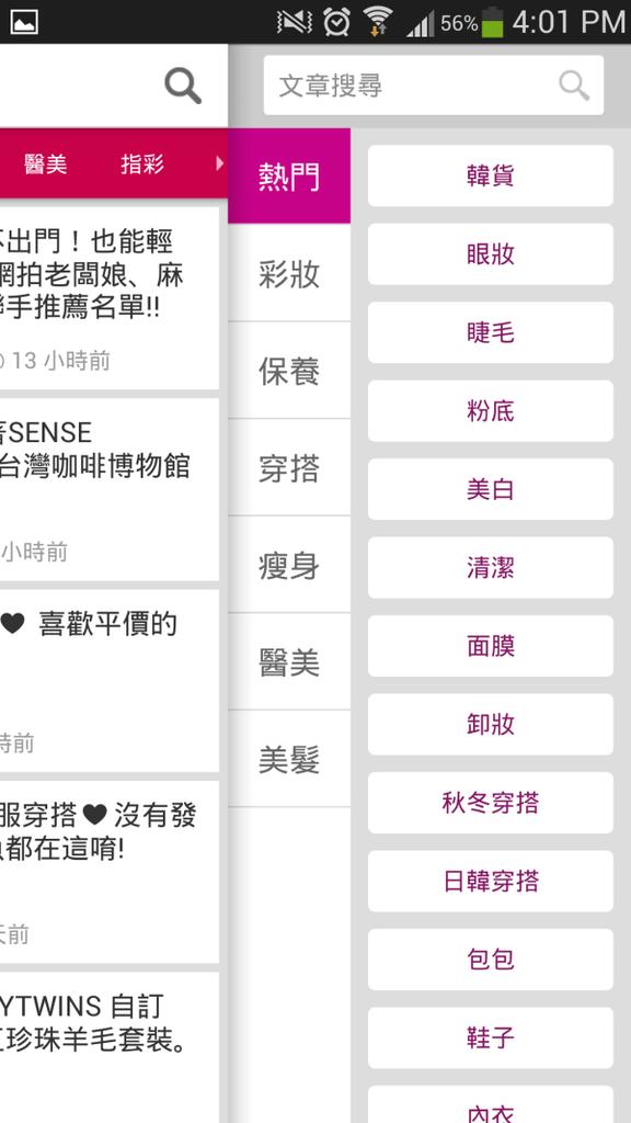 Screenshot_2013-11-13-16-01-04.png