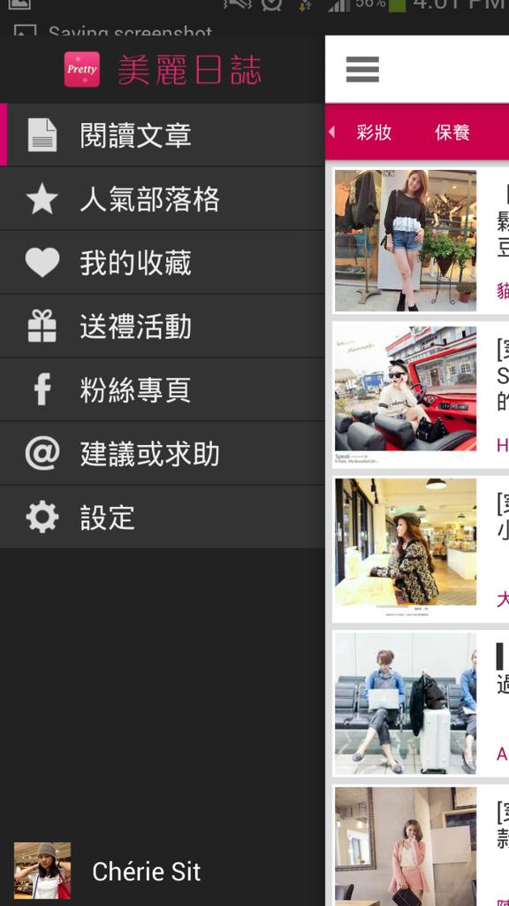 Screenshot_2013-11-13-16-01-08.png