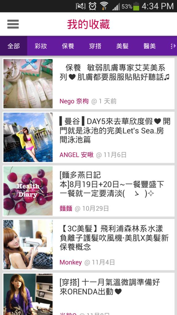 Screenshot_2013-11-13-16-34-05.png