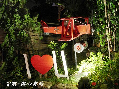 高雄小港 - 淨園機場咖啡2 (1)