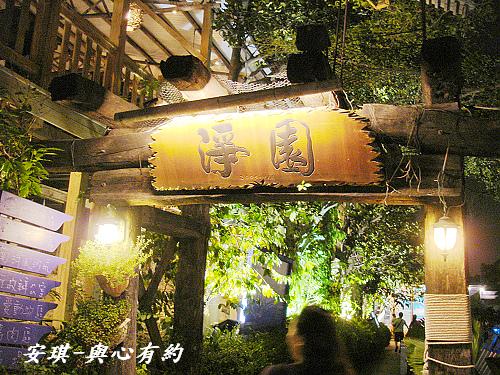 高雄小港 - 淨園機場咖啡1 (1)