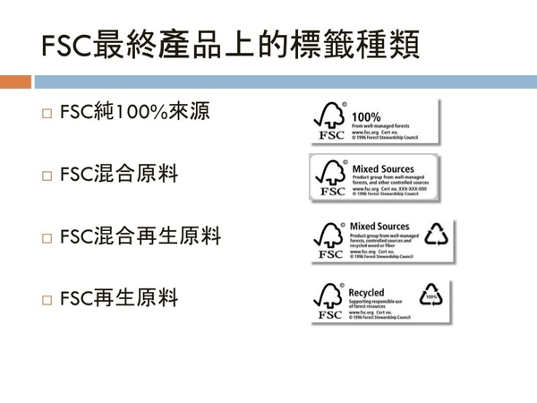 type of fsc cert.jpg