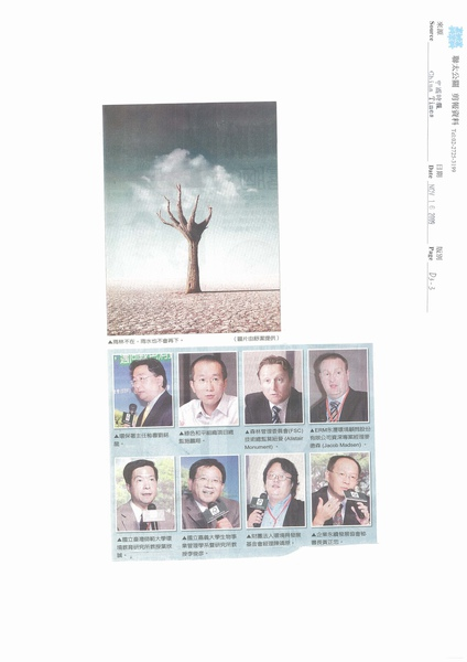 981116_中國時報-3.jpg