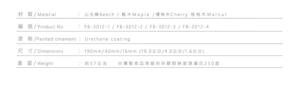 產品規格5排-加長-41.jpg