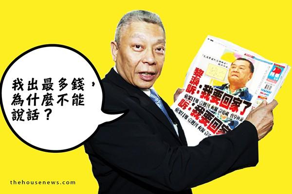 Mr. Tsai