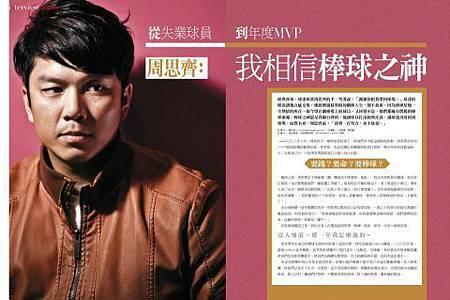 Mr Chou