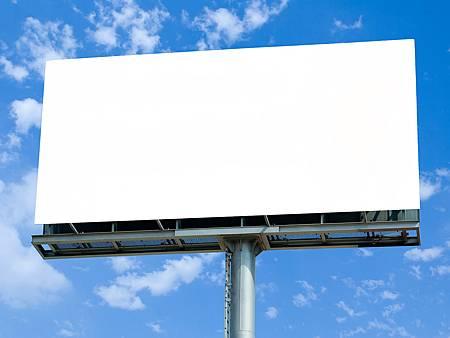 11037-outdoor-advertising-1