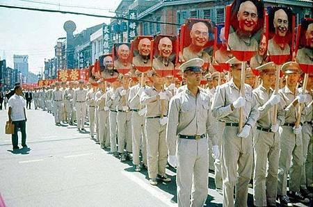 蔣公 - 中學生遊街