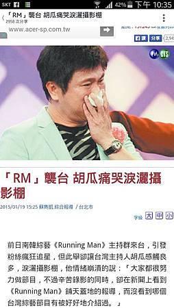 胡瓜的眼淚 by Chen