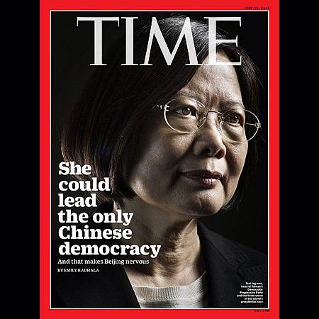 Tsai on TIME