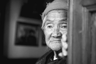Taiwanese elder