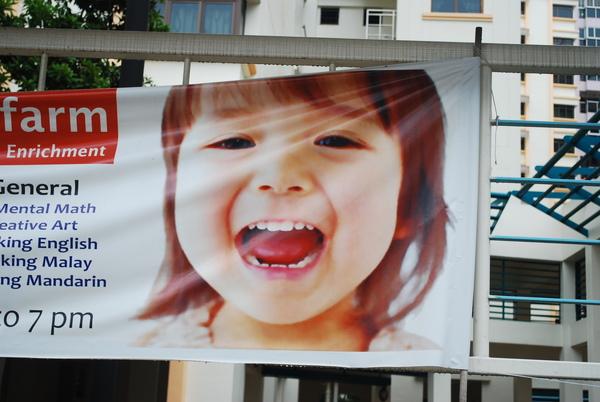 海報布上可愛的小女孩 (2).JPG