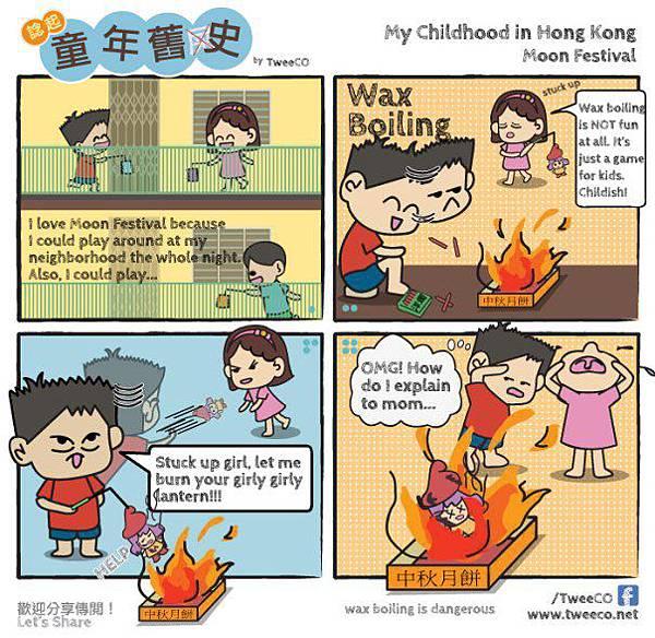 hkchildhood_tweeco_02_eng1