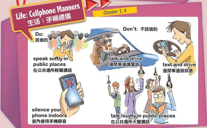 大說 手機