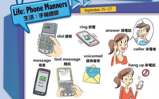 大說 手機2