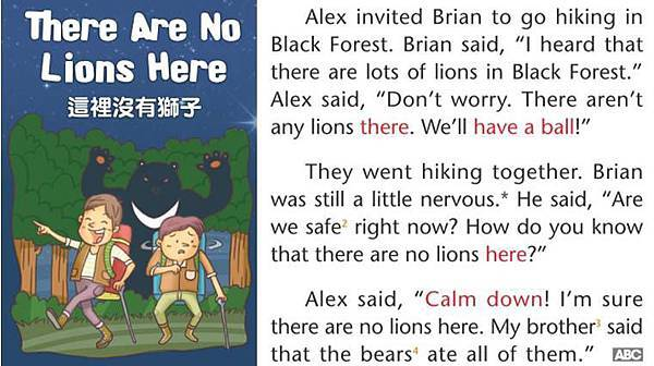 live ABC ~There are no lions here