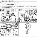 99學年大學學測英文作文.jpg